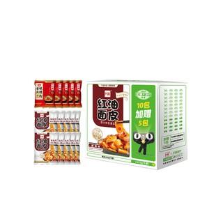 阿宽 红油面皮酸辣粉礼盒1475g(105g*10+85g*5)