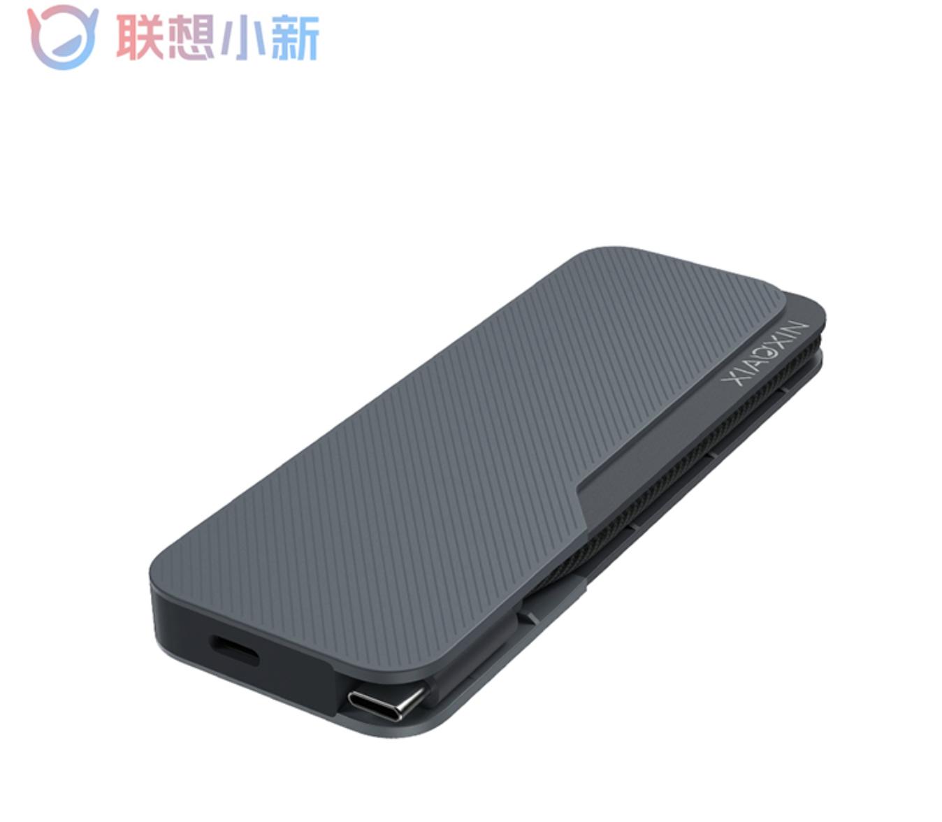 小新USB-C 五合一多功能扩展坞