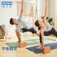 迪卡侬瑜伽垫tpe初学者家用垫加厚防滑垫子女健身瑜伽健身垫EYZM