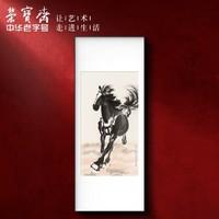 徐悲鸿复刻画 平原奔马 新中式简约背景墙挂画 60*150