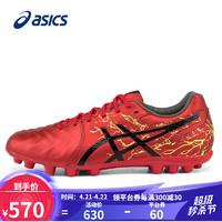 ASICS亚瑟士足球鞋2021春季新款DS LIGHT AG短钉人造草袋鼠皮男鞋比赛球鞋官方旗舰 红黑 39.5