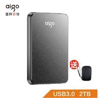 爱国者(aigo)HD809 移动硬盘 USB3.0 高速稳定传输 简约睿智 商务便携硬盘 HD809商务黑2TB