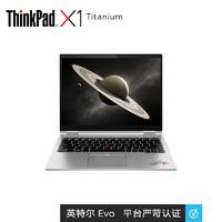 联想ThinkPad X1 Titanium(08CD) 13.5英寸轻薄触控笔记本(酷睿i5-1130G7、16GB、512GB SSD)