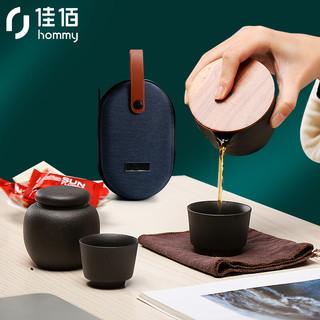 hommy 佳佰 佳佰日式旅行功夫茶具套装家用便携包户外一壶两杯简约迷你茶叶罐 知物旅行礼品装