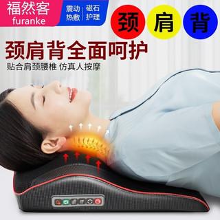 福然客 肩颈椎按摩器 家用豪华-推揉热敷