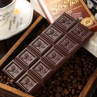 阿孔特 俄罗斯黑巧克力72%+56%+90%(3盒装270g)