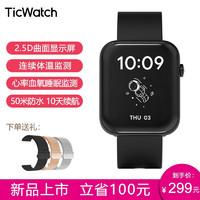Ticwatch GTH 测体温智能手表 24小时心率体温检测血氧睡眠监测50米防水游泳蓝牙运动手表 骑士黑