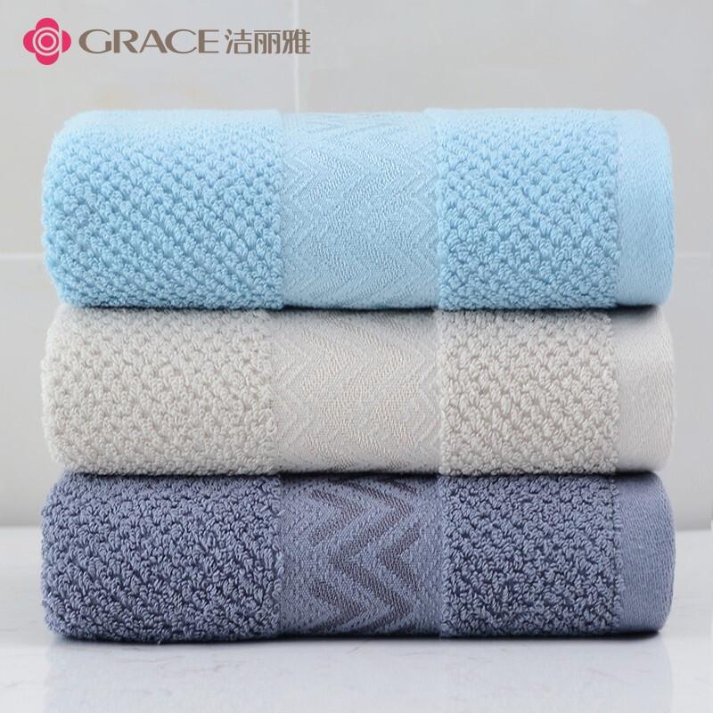 洁丽雅(Grace)毛巾长绒棉A类毛巾3条装纯棉加厚柔软强吸水洗脸巾 100g/条 蓝灰兰