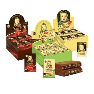 Alenka chocolate Alenka 爱莲巧 XrDNX2JyfK6 牛奶巧克力大头娃娃 15g*42块