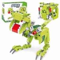 启蒙(ENLIGHTEN)积木玩具兼容乐高恐龙拼装方头人仔男女孩口袋玩具礼物超集变机兽魔方系列迅疾暴龙41203