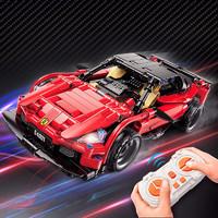 启蒙(ENLIGHTEN)儿童玩具拼装积木兼容乐高6-7-8岁拼插遥控赛车越野车模型模动力系列领风超跑遥控车54001