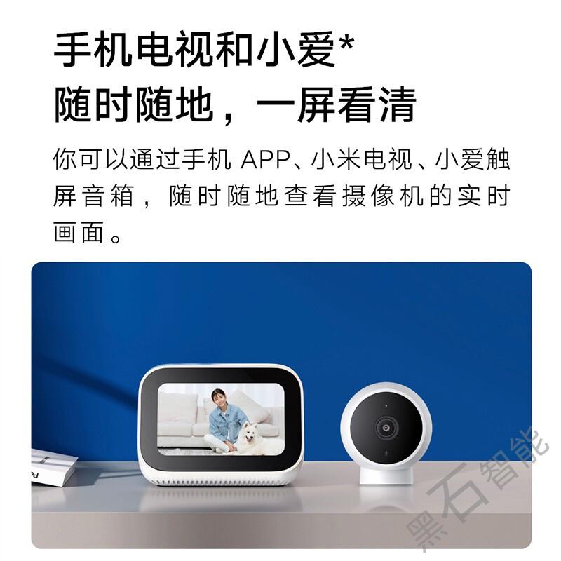 小米(MI) 智能摄像机标准版2k 家用监控摄像头红外夜视AI人形跟踪延时摄影超清晰米家摄像头 标准版2k+32G卡
