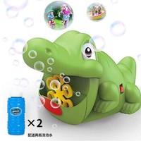 Zhiqixiong 稚气熊 儿童电动鳄鱼泡泡机