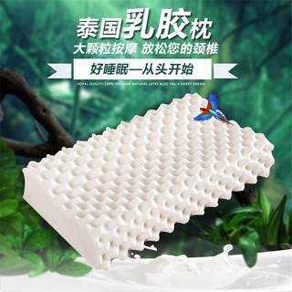麦普  泰国天然乳胶枕  40*60cm多款可选