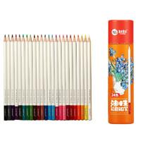 美乐(JoanMiro)儿童彩铅24色彩色铅笔画笔绘画美术彩绘铅笔油性彩铅学生画画文具儿童绘画工具