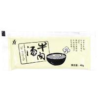 mishima三岛食品mishima日式拉面汤料猪骨豚骨汤底煮面调料面条汤料包方便面调料包 牛肉汤40g*7袋