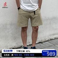GRAMICCI小野人2021春季新款 CHARI&CO联名工装风休闲男士短裤