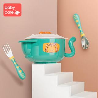 babycare 儿童餐具宝宝防摔碗吸盘碗辅食碗勺套装 婴儿注水保温碗 雀湖绿