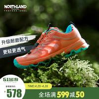 诺诗兰SKY 1.0 ECO轻量运动跑鞋男女情侣NLSBR5103S/NLSBR2103S