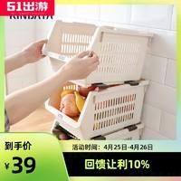 日本可叠加收纳筐塑料玩具收纳篮 厨房零食蔬菜筐子浴室置物架