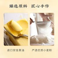 哈尔滨食品厂小蝴蝶酥礼盒上海老字号手工黄油饼干糕点哈氏旗舰店