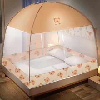 家用蒙古包免安装可折叠1.8米1.5m床上2蚊帐夏季儿童加密加厚1.2