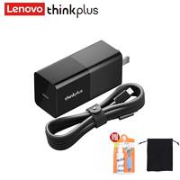 联想ThinkPad type-c口红电源 手机平板笔记本适配器X280T480E480L480S2 T480sE580X390T490-65W黑色