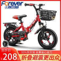 永久 儿童自行车2-3-5-6-7-8-9-10岁女男孩童车宝宝脚踏车小孩单车 折叠不闪光不减震款红色