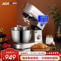 ACA 北美电器 北美电器(ACA)厨师机和面机家用商用不锈钢和面勾直流电子式大容量大功率ASM-E120A (PE1210A升级款)