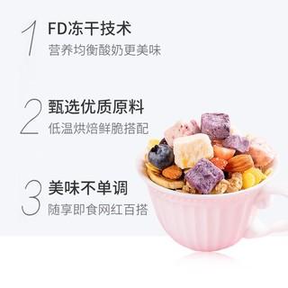FUSIDO 福事多 好想你 红枣礼盒1376g*5件+ 酸奶果粒烘培燕麦片 310g