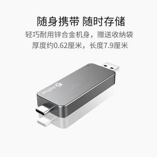 嘉卓 GO-1T 固态移动硬盘 标配版1TB