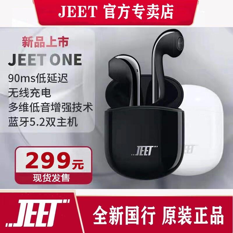 JEET ONE 升级版 真无线蓝牙耳机 音乐耳机 半入式耳机 适用苹果安卓手机 墨黑色