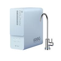 云米小海豚厨下净水器家用直饮过滤器饮水机400/600G小蓝调