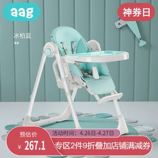 AAG aag 多功能可折叠宝宝餐椅