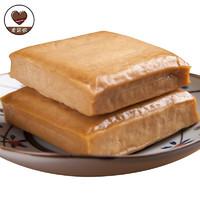 原味厚豆干少油灞源豆腐干散装整箱代餐零食饱腹素食 750g/1袋
