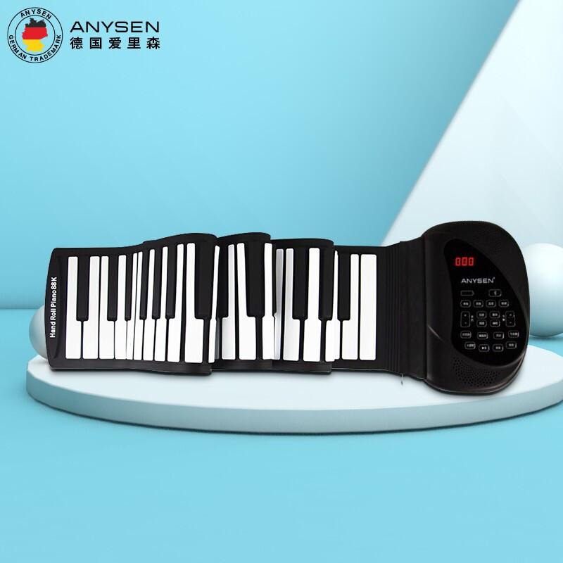爱里森(ANYSEN)手卷钢琴智能款 88键经典黑便携电子琴 折叠简易电子钢琴