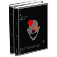 它 [美]斯蒂芬·金 上海文艺出版社 9787532153206