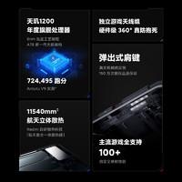 Redmi K40 游戏增强版发布,搭天玑1200、磁动力弹出式肩键、采用低色散光学玻璃镜片