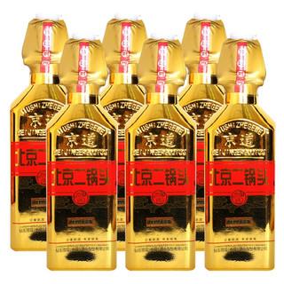 京道 北京二锅头酒小方瓶金瓶白酒 500ml*6瓶