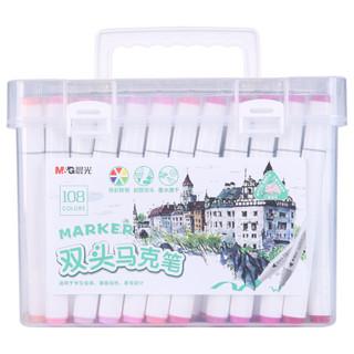 M&G 晨光 APMV0918 108色速干双头马克笔 108支/盒