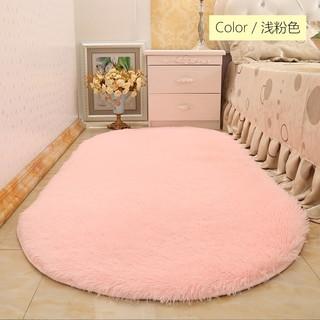 加厚椭圆形地毯 63*160cm