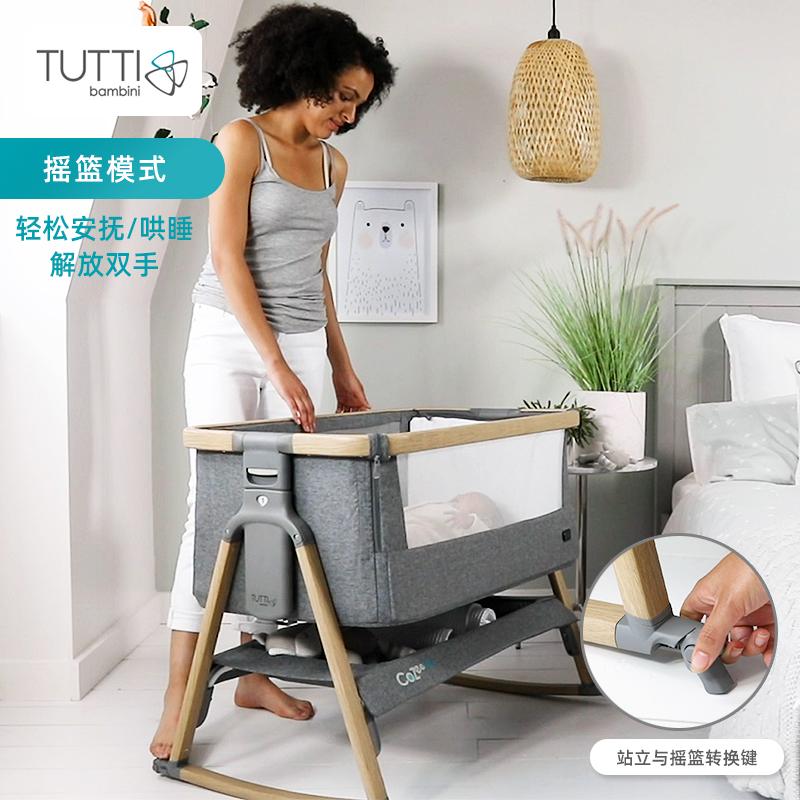 utti Bambini寶寶床邊床 便攜可折疊拼接大床嬰兒床 橡木紋灰