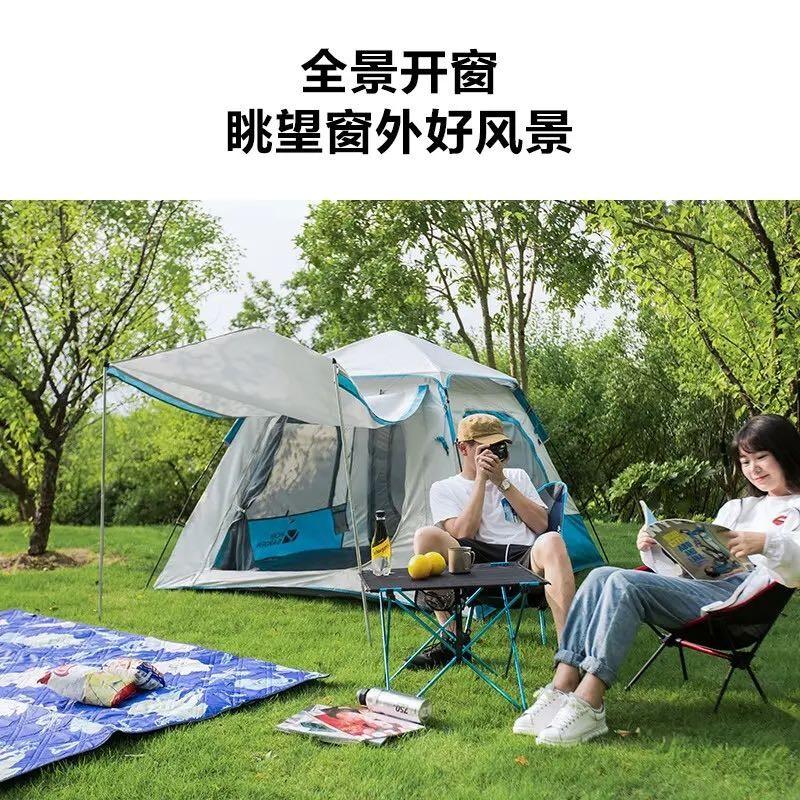 MOBI GARDEN/牧高笛 EX19561004 户外露营3-4人速开帐篷