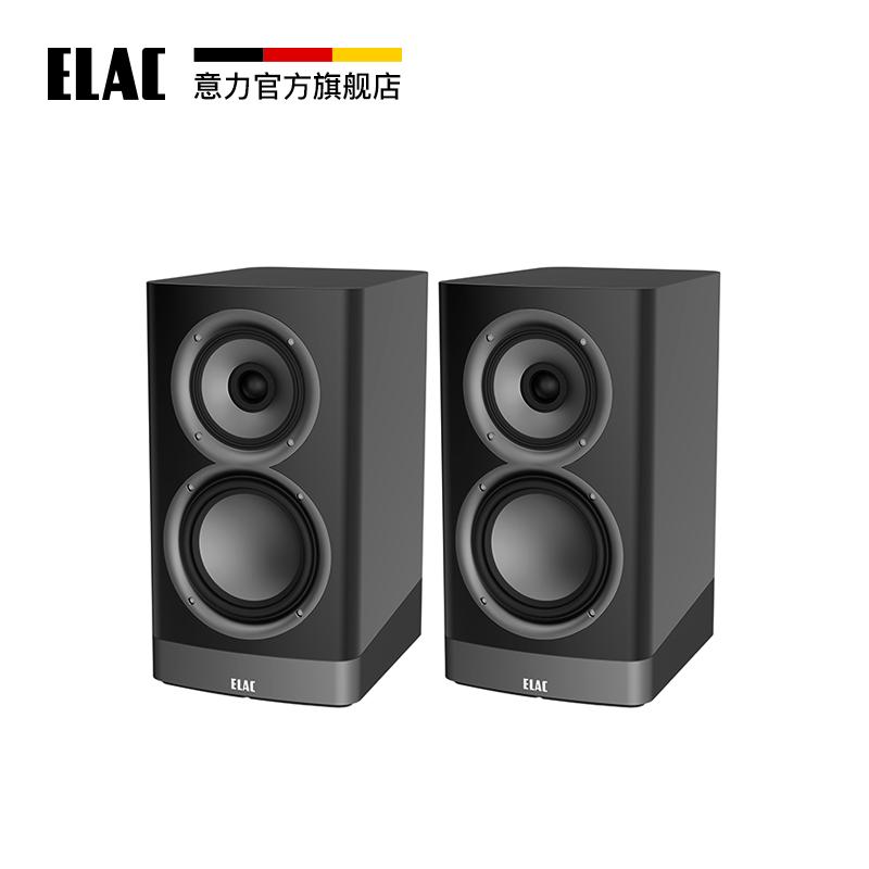 德国意力ELAC音响发烧hifi书架箱Navis系列有源主动式音箱ARB51