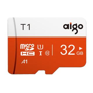 aigo 爱国者 T1 TF存储卡 32GB 高速专业版