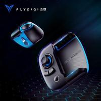 FLYDIGI 飞智 飞智黄蜂2 Pro单手游戏手柄