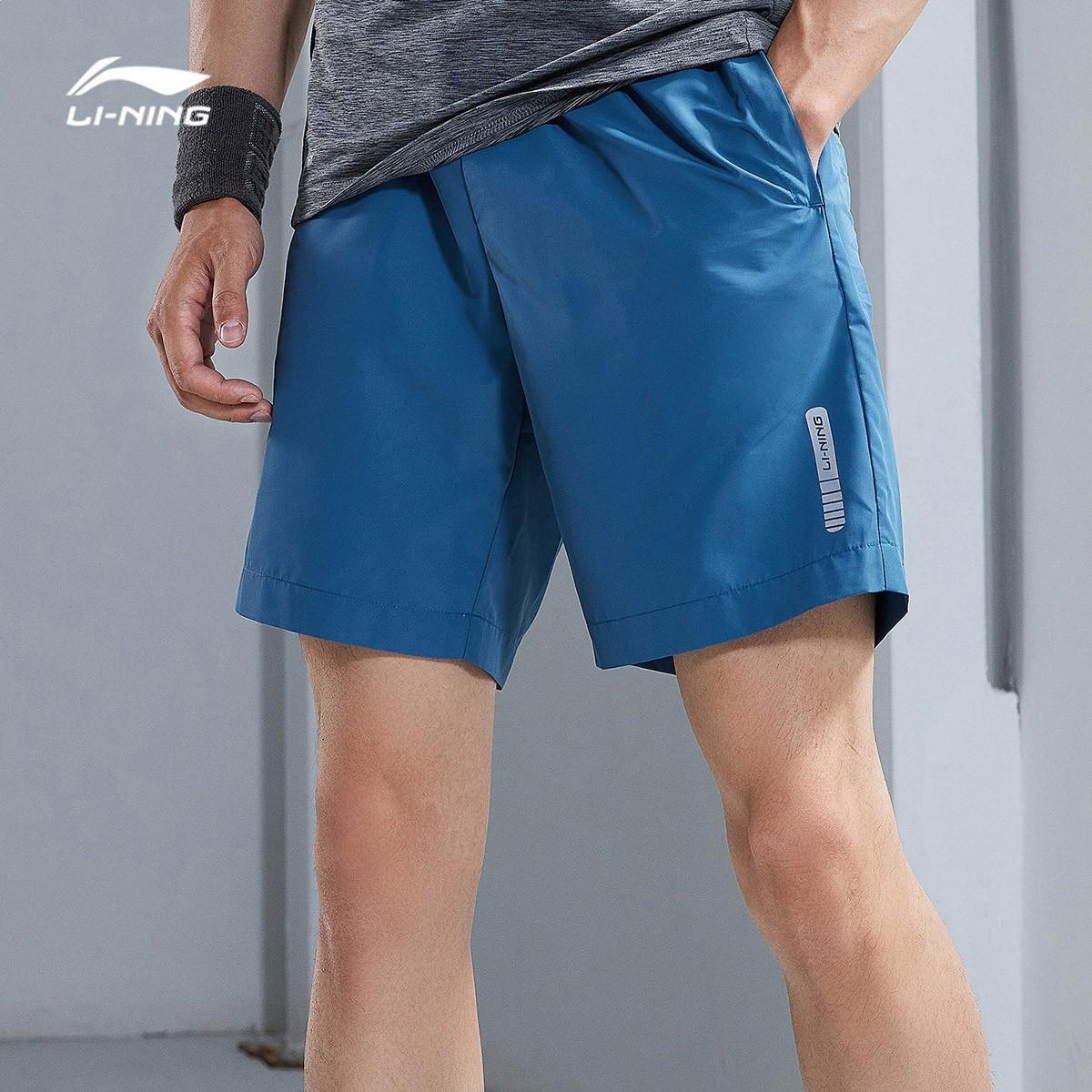 训练系列 AKSR553 男款运动短裤