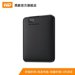 Western Digital 西部数据 移动硬盘5t elements西数5tb高速机械大容量数据USB3.0兼容苹果mac存储迷你便携官方旗舰店