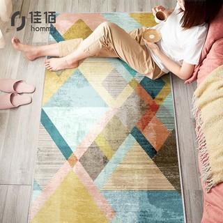 佳佰新中式 地垫 床边毯 卧室地毯 小地毯 亨瑞 80*150cm