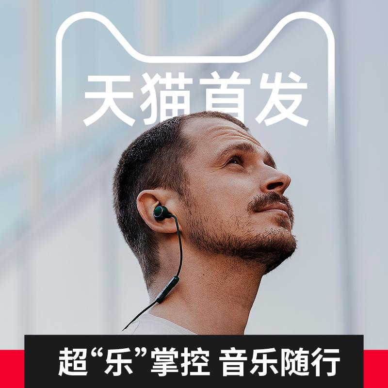 Teufel/德斐尔SupremeIn超乐蓝牙Hi-Fi发烧耳机便携半入耳式耳机